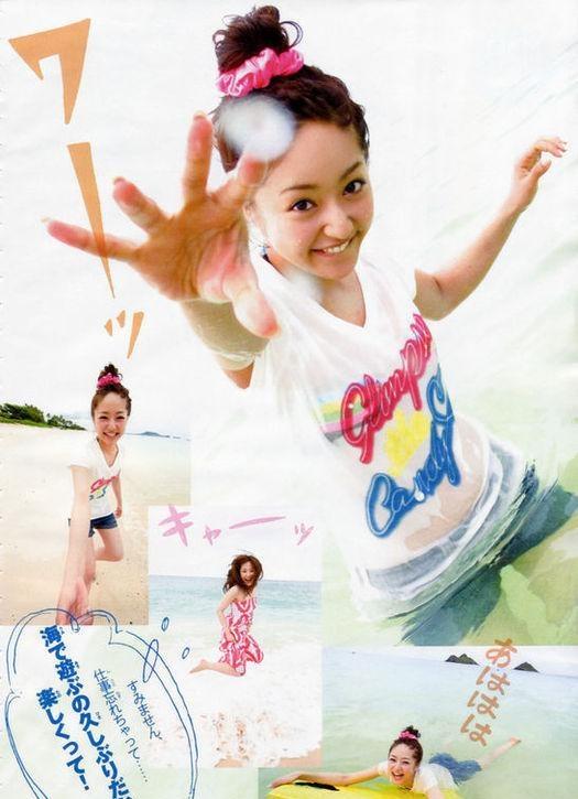 井上真央夏日可爱写真 青春梦幻糖果色女孩