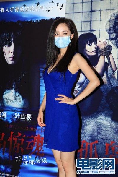 《孤岛惊魂》广州首映 杨幂皮肤过敏全程戴口罩