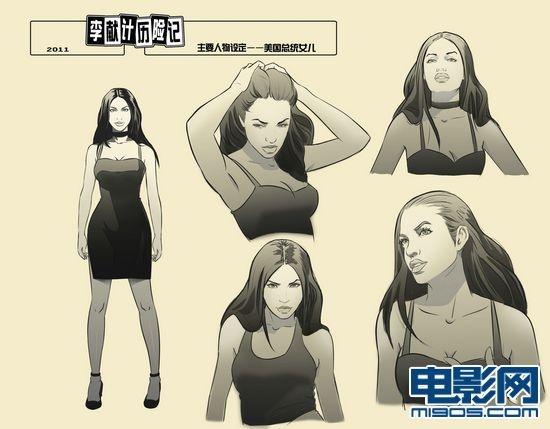影片《李献计历险记》改编自09年网络上大热的同名动画.