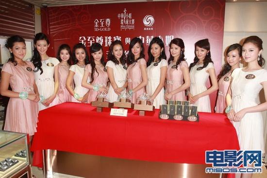 2011年度中华小姐入围佳丽