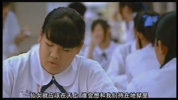 初恋这件小事_电影剧照_图集_电影网_1905.com