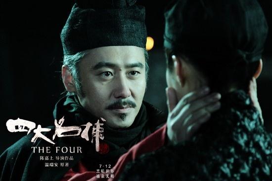 四大名捕_电影剧照_图集_电影网_1905.com