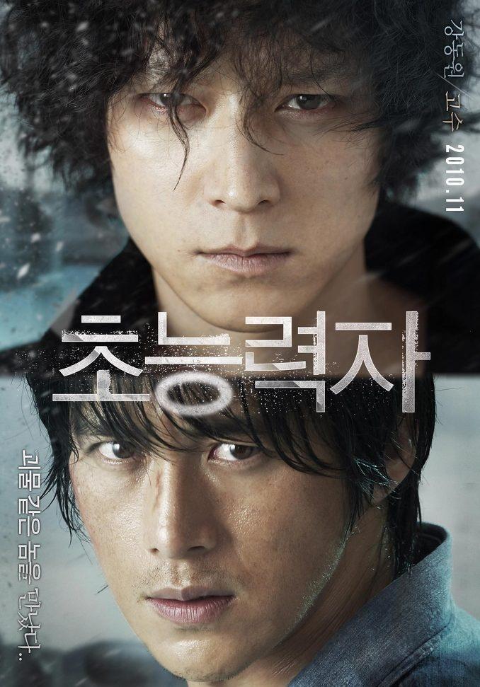 超能力者_电影海报_图集
