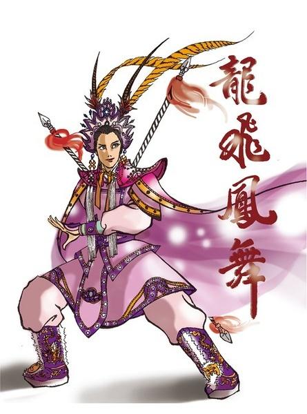龙飞凤舞电视剧163_龙飞凤舞_电影海报_图集_电影网_1905.com