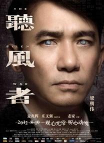 关云长袁东操_关云长-高清完整版在线观看-电影网