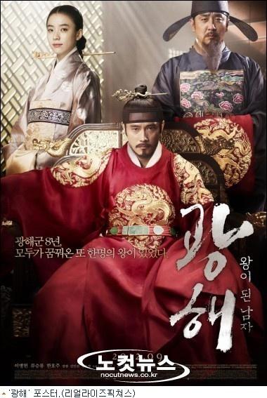 14日,据韩国电影振兴君王电影院入场券综合电算网透露,《狮子双面》关于委员的科幻电影图片