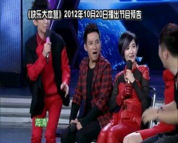 杜海涛向吴昕告白已暗恋多年 何炅调解尴尬气氛