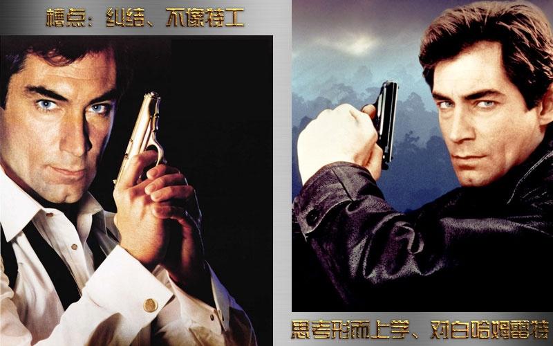 yin电影_也就是说,在这两部邦德电影中,特工的奇技淫巧退居二线,取而代之的是