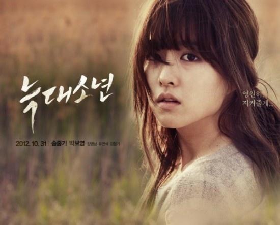 韩国演员朴宝英与出道时相比,娃娃脸依旧可爱如昔,只是多了几