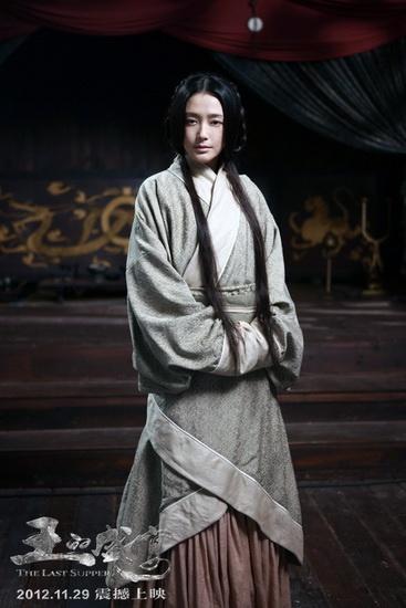 王的盛宴_电影剧照_图集_电影网_1905.com
