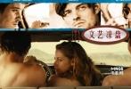 导演:沃尔特•塞勒斯</br>主演:萨姆•赖利/加内特•赫德兰/克里斯汀•斯图尔特/克斯汀•邓斯特/艾米•亚当斯/史蒂夫•布希密/维果•莫滕森</br>类型:冒险/剧情</br>上映日期:2012年12月21日</br>剧情:作家萨尔(萨姆•赖利饰)在父亲去世后陷入内心的绝望,他决定驾车横穿美国,寻找生活的意义。好友迪恩(加内特•赫德兰饰)仗义加入,两人在路上向着生活进发……