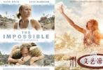 """本片根据2004年印度洋海啸中发生的真实事件改编,导演胡安•安东尼奥•巴亚纳表示,自己在时隔将近十年后拍摄此题材,是希望传递爱的信念。</br>巴亚纳此前的代表作是2007年的《灵异孤儿院》,谈到两片的不同,巴亚纳表示,《灵异孤儿院》是虚构的,猎奇为主,而《海啸奇迹》则来源于真实,需要更多的情感投入与情感铺垫。</br>由于片中有很多海啸场面,需要大量特技制作,《海啸奇迹》作为一部文艺片和西班牙电影,耗费了3000万的巨额投资。而且影片断断续续拍了将近一年才完工,可谓费时又费力。幸运的是,影片九月份在西班牙上映后获得了轰动反响,顶峰娱乐因此购得其北美版权,打算在圣诞档力推、争取角逐奥斯卡。但对于申奥这个喜闻乐见的话题,低调的巴亚纳表示,身为一部西班牙电影,入围奥斯卡有点儿夸张了。</br> """"其实,这次能够邀请到我一直很喜欢的伊万•麦克格雷格和娜奥米•沃茨来当主演,我已经很开心了""""。实诚的西班牙导演如是说。"""