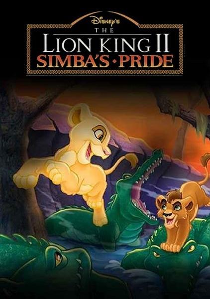 狮子王2:辛巴的荣耀_电影海报
