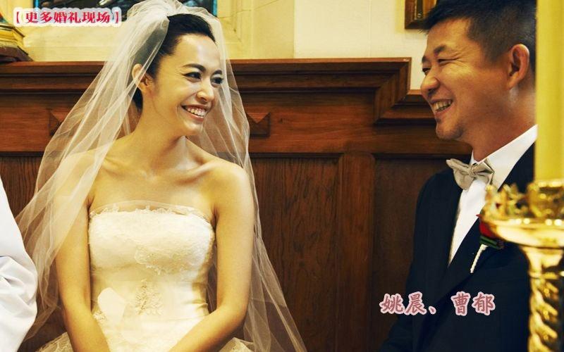姚晨结婚了吗_姚晨与摄影师曹郁于2012年11月在新西兰低调完婚.