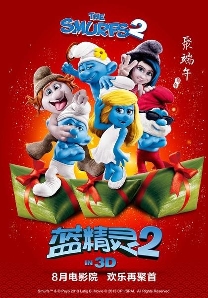 《黑帮家族》 , 《蓝精灵2》 , 《辣手警花》 , 《飞机总动员》