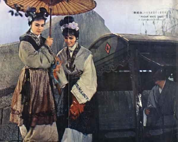 白蛇传_电影剧照_图集_电影网_1905.com