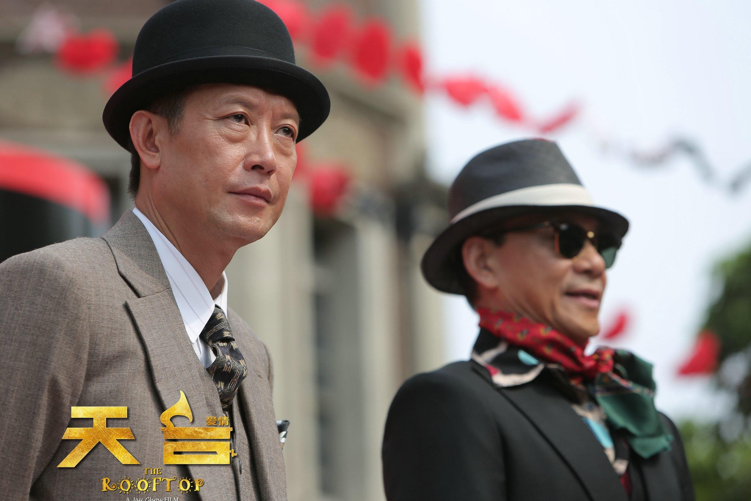 天台爱情_电影剧照_图集_电影网_1905.com