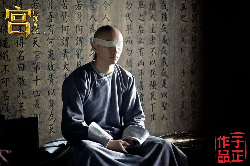 宫锁沉香_电影剧照_图集_电影网_1905.com