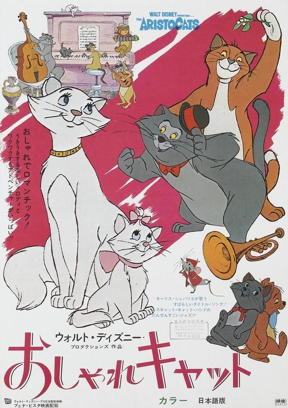 猫儿历险记_电影海报_图集