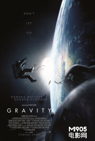 《地心引力》影片海报-地心引力 北美一鸣惊人 破影史10月开画纪录