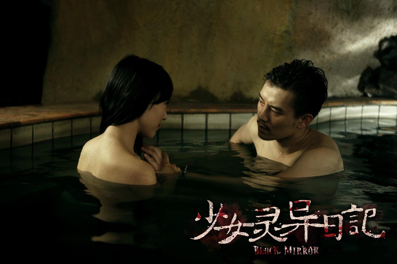 少女灵异日记_电影剧照_图集_电影网_1905.com