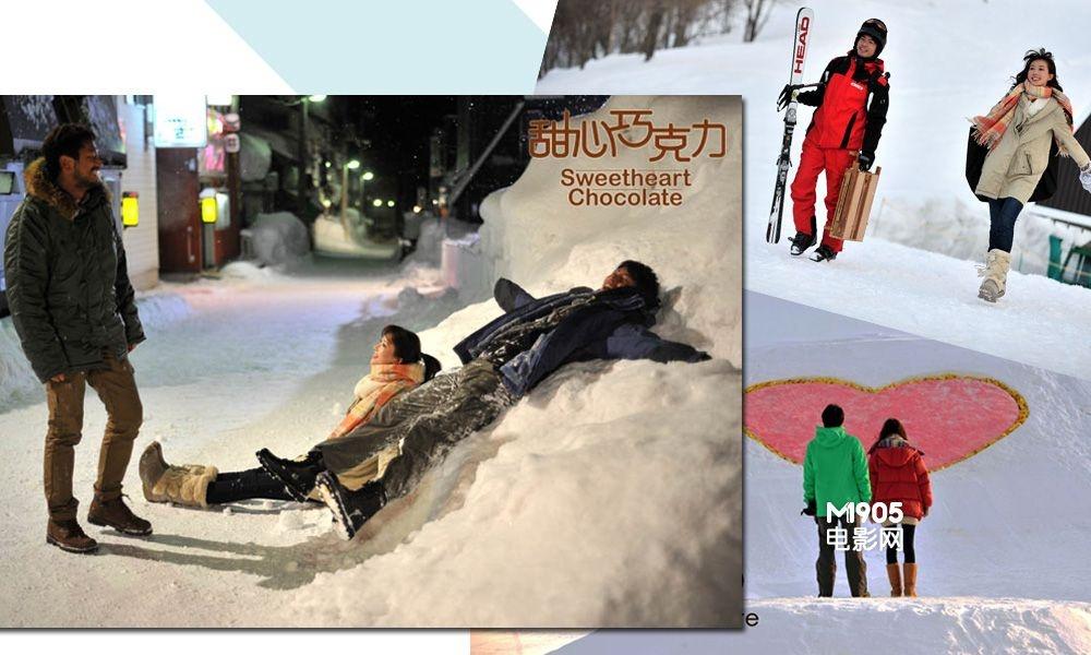 寒冷冬天用爱取暖 盘点冬季爱情电影浪漫场景
