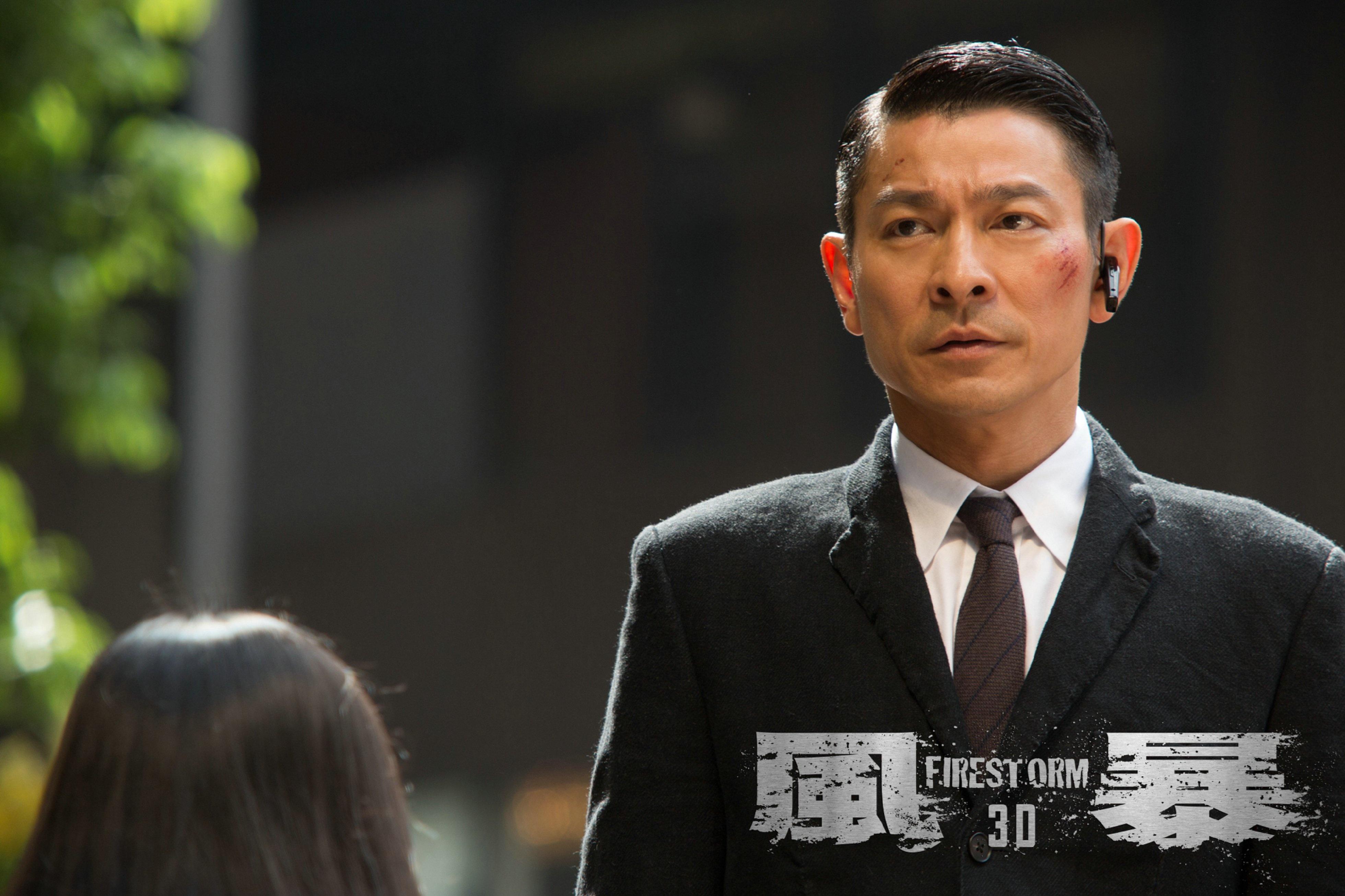 风暴_电影剧照_图集_电影网_1905.com