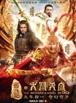 盘点十大中国魔幻电影