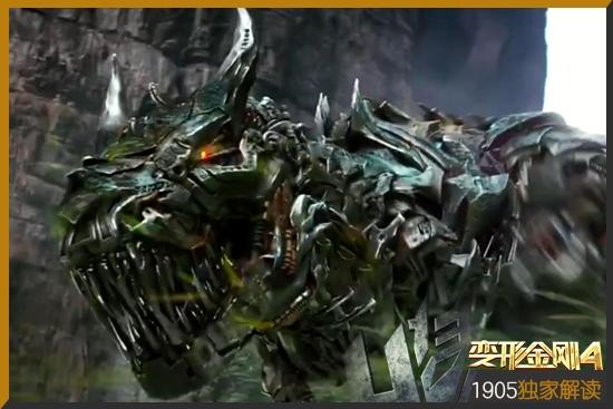 《变形金刚4》预告逐帧解读:霸天虎升级火力凶猛