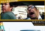 也正因为此,无论在中国场景还是美国场景,马克·沃尔伯格都在带着女儿妮可拉·佩尔茨和其男友杰克·莱诺一路从头跑到尾,再加上在狂轰滥炸中逃亡,那刺激指数瞬间陡增好几个维度。