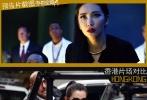 """出演KSI的中国地区CEO苏月明的李冰冰此次在预告片中只是""""惊鸿一瞥"""",满面焦虑的表情似乎看到什么危机,造型上与此前片场的没有太大出入,依旧是黑色深V西装大走硬朗OL风,新加的金色项圈抢镜又干练。不过她在去年10月时随剧组辗转香港、天津多地,几乎全程参与了《变形金刚4》在中国区的取景拍摄,相信电影中应该仍有很多悬念并未抛出。"""