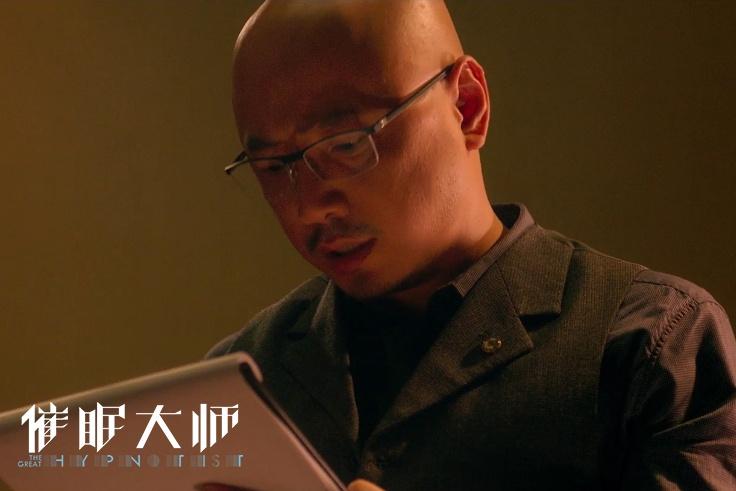 图库 电影剧照 > 催眠大师