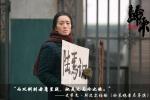 戛纳电影节日程公布 众华语大片前往推销影片