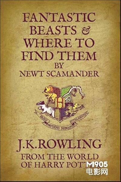 《神奇动物在哪里》小说封面