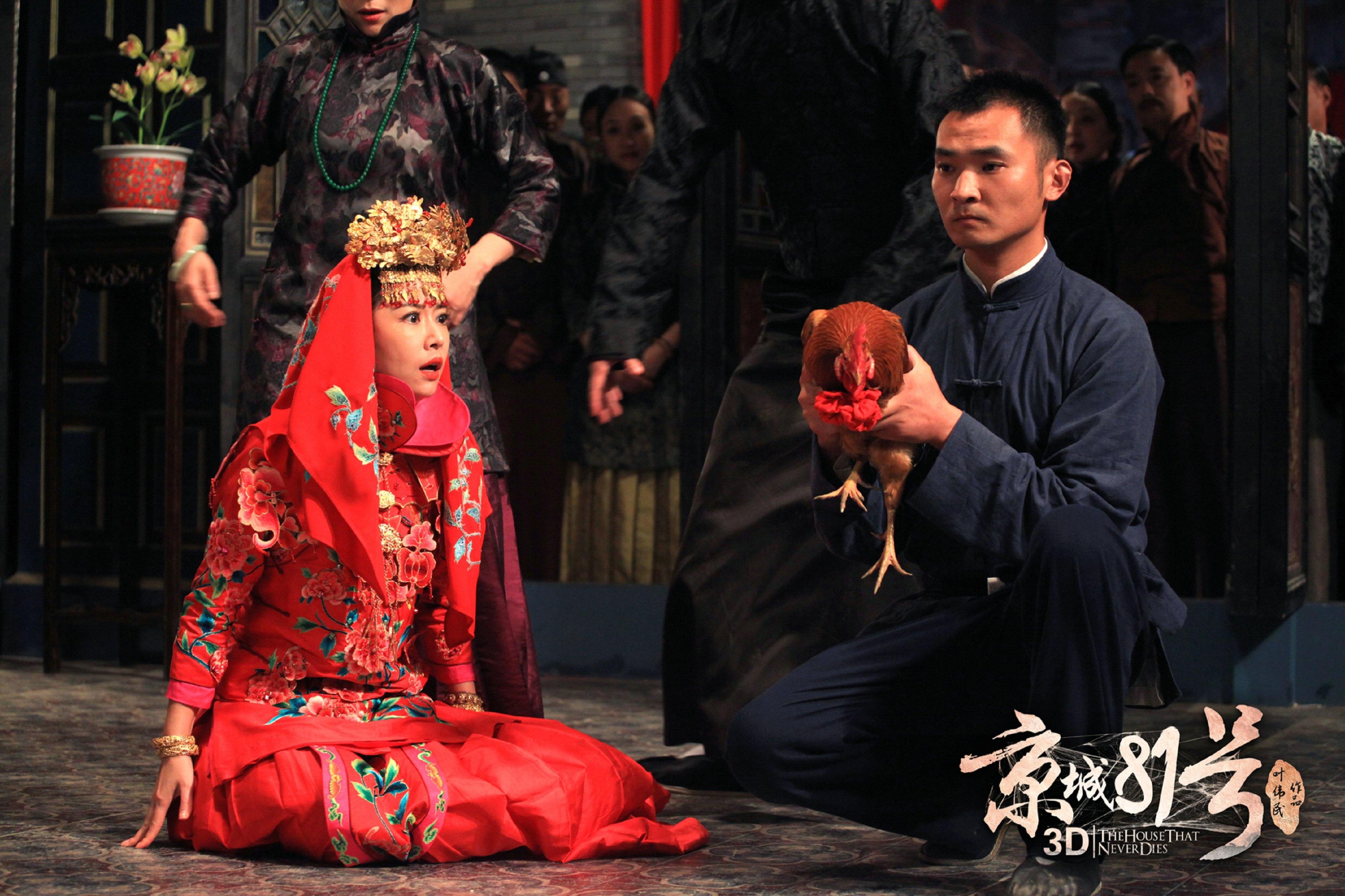 京都81号电影剧照