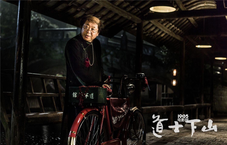 《道士下山》范伟正式杀青 陈凯歌