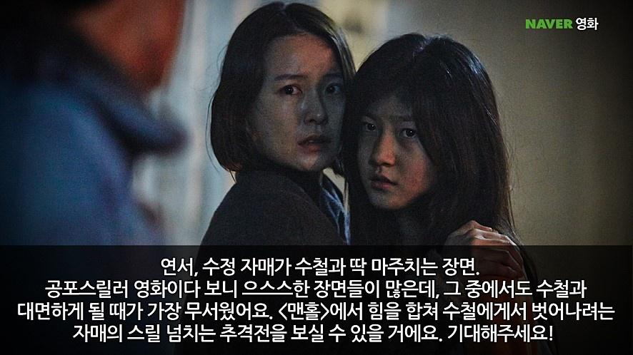 下水井_电影剧照_图集_电影网_1905.com