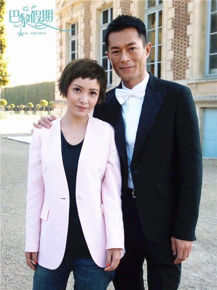 图库 电影剧照 > 巴黎假期