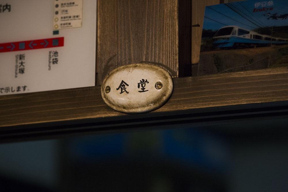海月姬 真人版_电影剧照_图集_电影网_1905.com