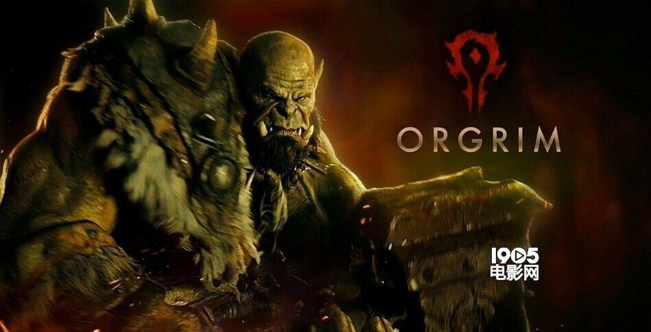 《魔兽》终极版海报 部落联盟生死对抗千钧一发