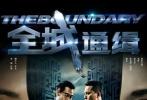 2014年第45周,11月3日至11月9日,周票房跌至4.1亿,成为国庆档后新低;但观影人次不降反增,本周收报于79万;放映场次略有下降,约为1125万。周票房榜上,只有冠军《忍者神龟:变种时代》(以下简称《忍者神龟》)一部影片单周吸金过亿,达到1.57亿。