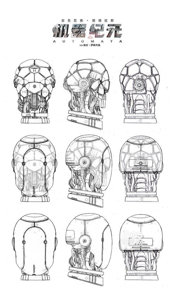 《机器纪元》曝设计手稿图 机器少女造型逼真