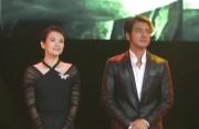 《太平轮》主创全明星阵容登场 首映现场星光璀璨