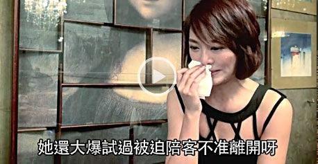 姐姐电影成人网站_亚姐颜子菲曝深夜被逼陪客:毛骨悚然_滚动新闻_电影网