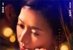 """爱情电影《北京纽约》已定于3月6日与全国观众见面,近日,片方在曝光了""""悸动版""""预告片后又曝光了一组""""迷情""""版海报,海报中林志玲、刘烨、理查德·德克勒克和江疏影皆面带忧郁,两个女主角分别俯在一个难以辨清的人物肩上,而两个男主角的神情显得很迷茫,让这段复杂的爱情显得更加扑朔迷离。"""