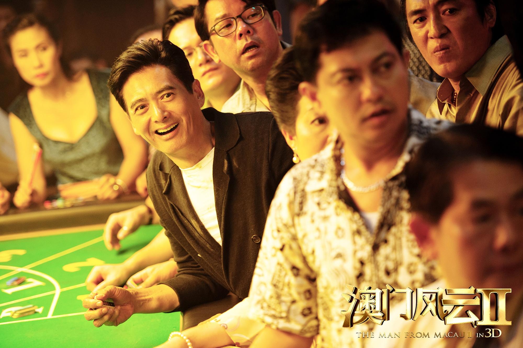澳门风云2_电影剧照_图集_电影网_1905.com