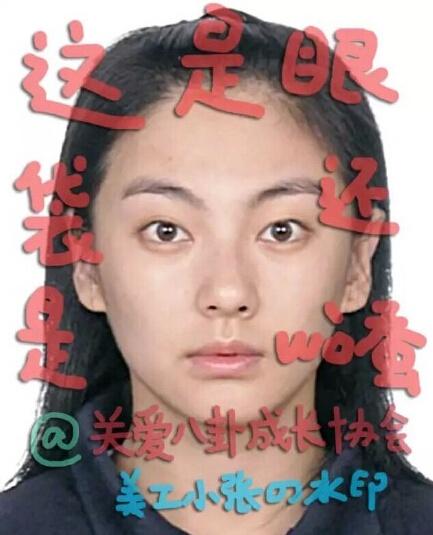 张雨绮素颜证件照曝光 皮肤白嫩五官精致(图)