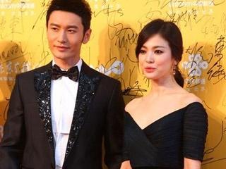韩国女星宋慧乔亮相红毯显女神气质