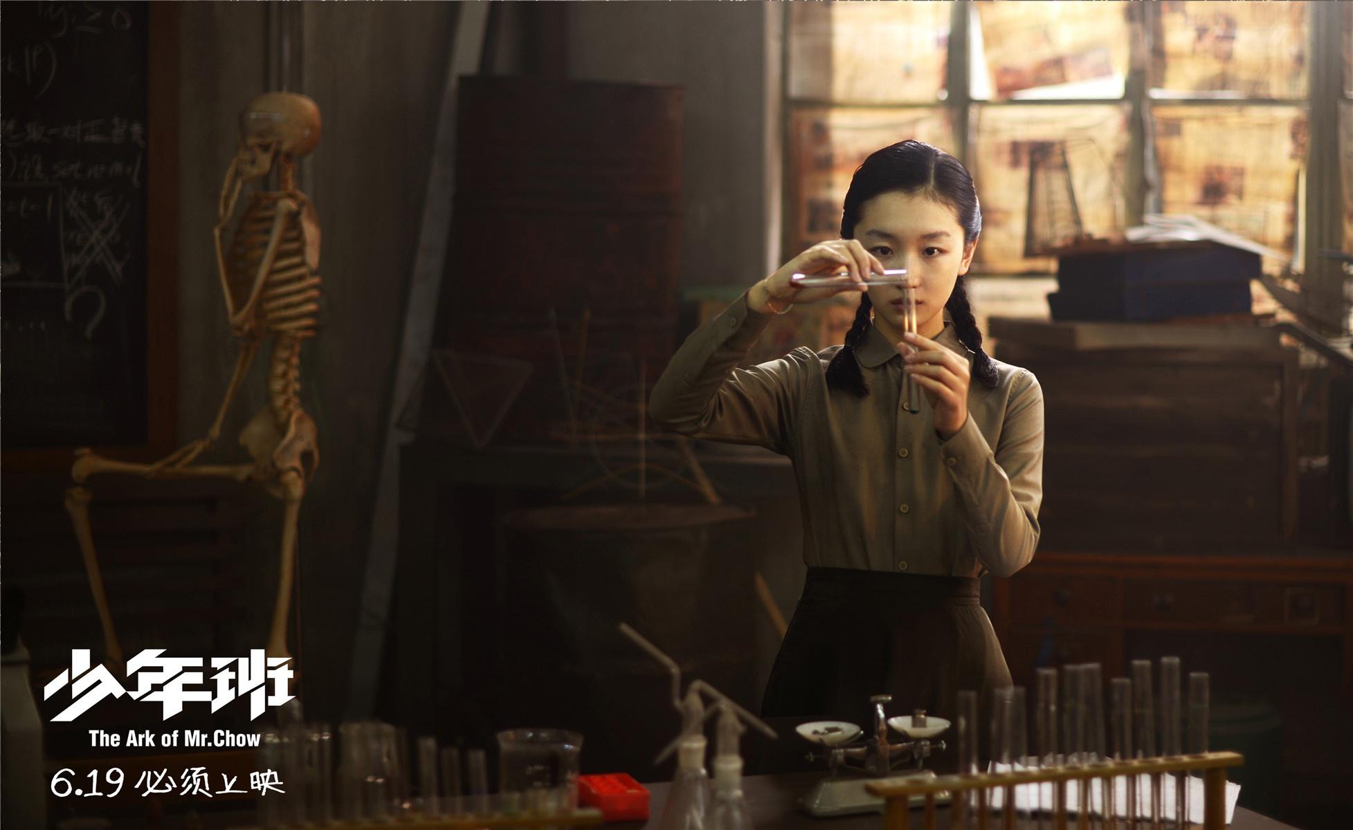 少年班_电影剧照_图集_电影网_1905.com