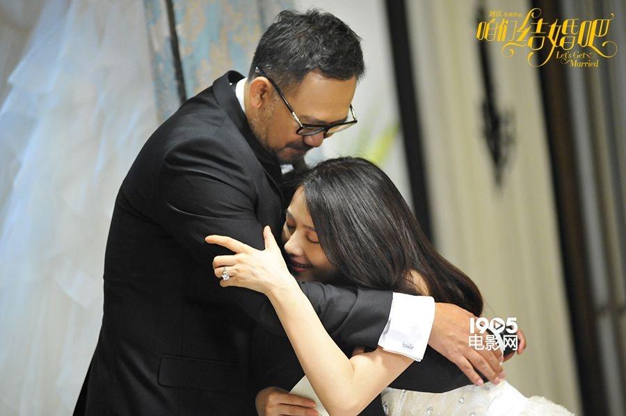 《咱们结婚吧》预告 姜武跪地求婚圆圆喜极而泣